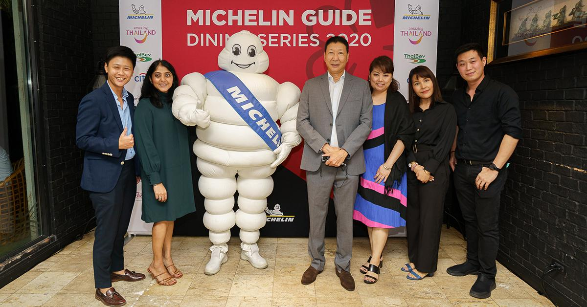 Michelin Guide Dining Series 2020